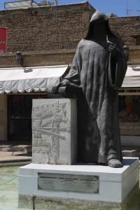 Iran 112